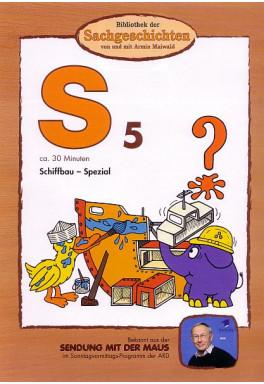 S5-DVD